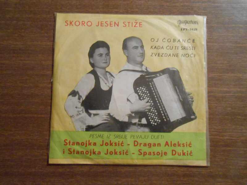 Stanojka Joksić, Dragan Aleksić (2), Spasoje Dukić - Skoro Jesen Stiže