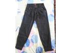 Star jeans-letnje farmerke