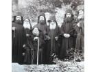 Starac Josif Isihasta sa bratstvom