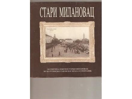 Stari Milanovac, monografija o Gornjem Milanovcu