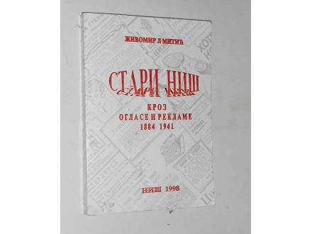 Stari Niš kroz oglase i reklame, 1884-1941 Mitić