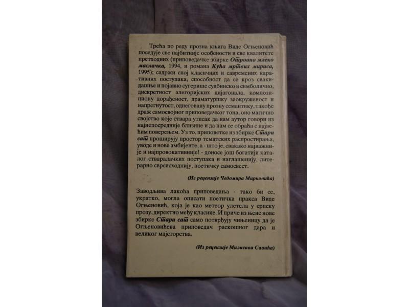 Stari sat - Vida Ognjenovic