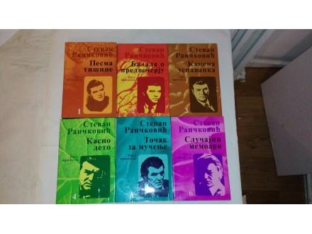 Stevan Raičković komplet 6 knjiga