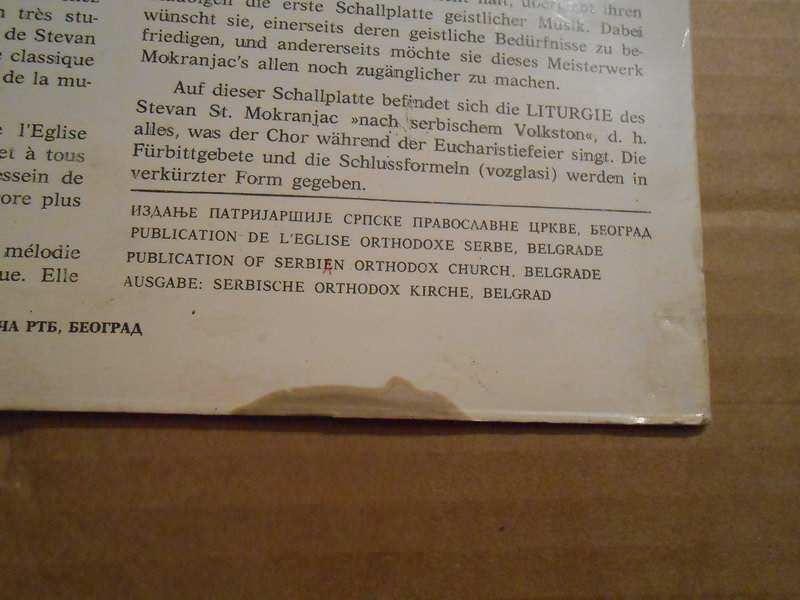 Stevan Stojanović Mokranjac, Hor `Collegium Musicum`, Vojislav Ilić - Литургија (Liturgie - Liturgy)
