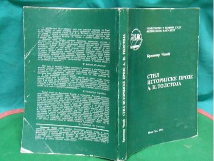Stil istorijske proze Alekseja N. Tolstoja / Branimir Č
