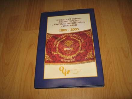 Stodvadeset godina organizovanog zanatstva