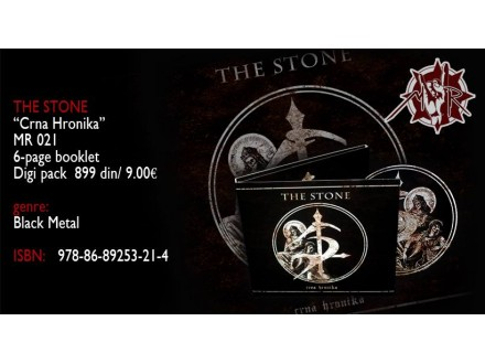 Stone, The - Crna Hronika