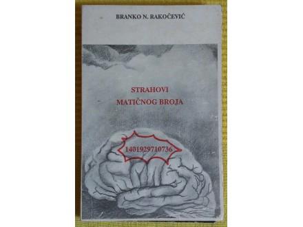 Strahovi matičnog broja  Branko Rakočević
