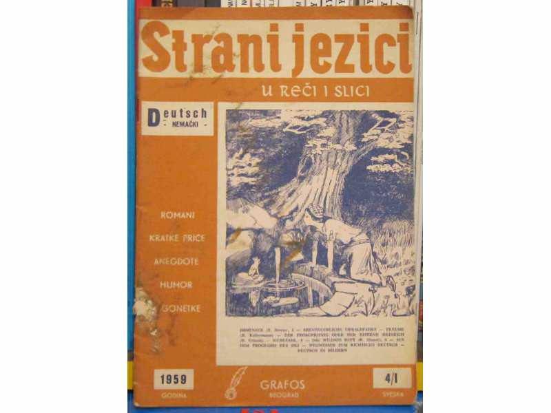 Strani jezici u reči i slici - Nemački 4-I