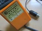 Strujni adapter-punjač OTIS za stare Ei uređaje