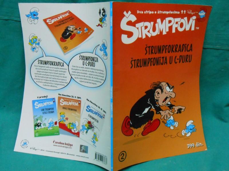 Štrumpfokradica,Štrumpfonija u C-duru :dva stripa o Štr