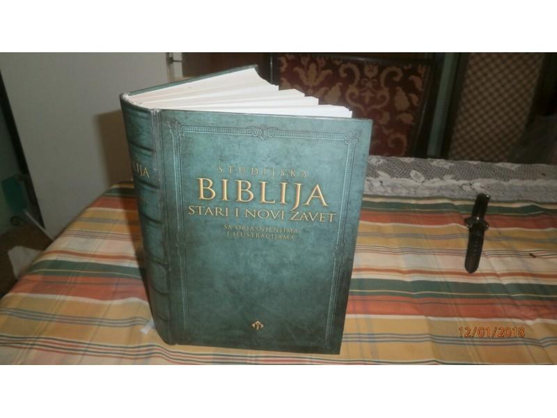 Studijska Biblija - Stari i Novi zavet Preveo Dr. Lujo