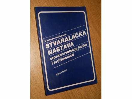 Stvaralačka nastava srpskohrvatskog jezika i književnos