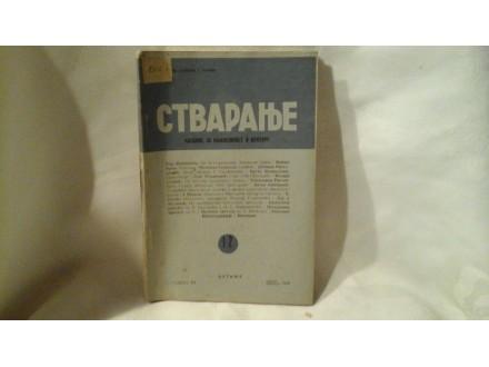 Stvaranje 1-2 časopis za književnost kulturu januar1948