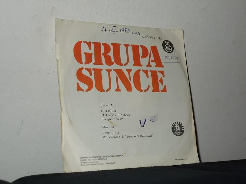 Sunce - Letnji Sat/Kukuriku