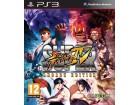 Super Street Fighter 4 - Arcade Edition za PS3 - Akcija