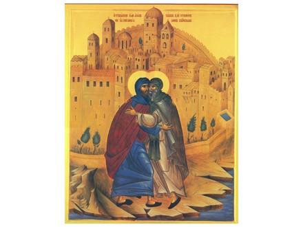 Susret Sv.Simeona i Sv.Save u Vatopedu