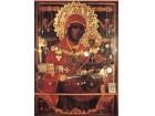 Sv. Ana (Skit Svete Ane, Sveta Gora) - cud.ikona