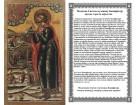 Sv. Bonifatije pokrovitelj trezvenosti + molitva