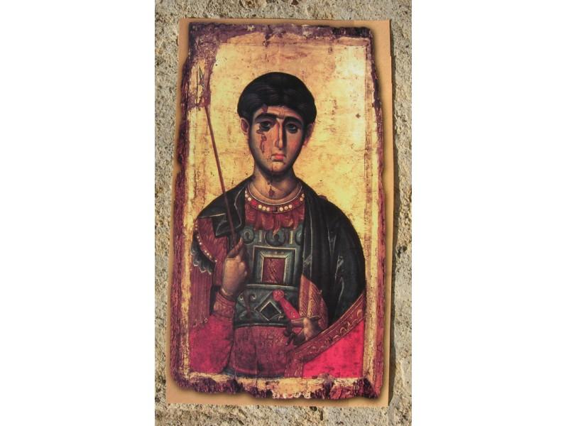 Sv. Dimitrije (Vatoped, Sveta Gora)