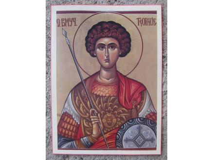 Sv. Georgije - Djurdjic (man. Celije)