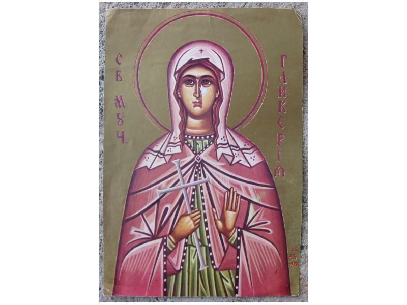 Sv.Glikerija mucenica