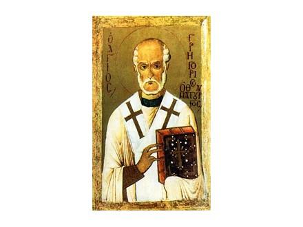 Sv. Grigorije Neokesarijski Cudotvorac