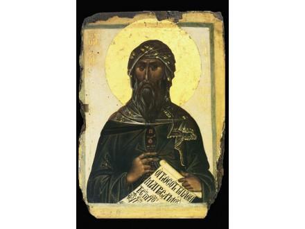 Sv. Jovan Damaskin (Skit Svete Ane,XIV vek,Atos)