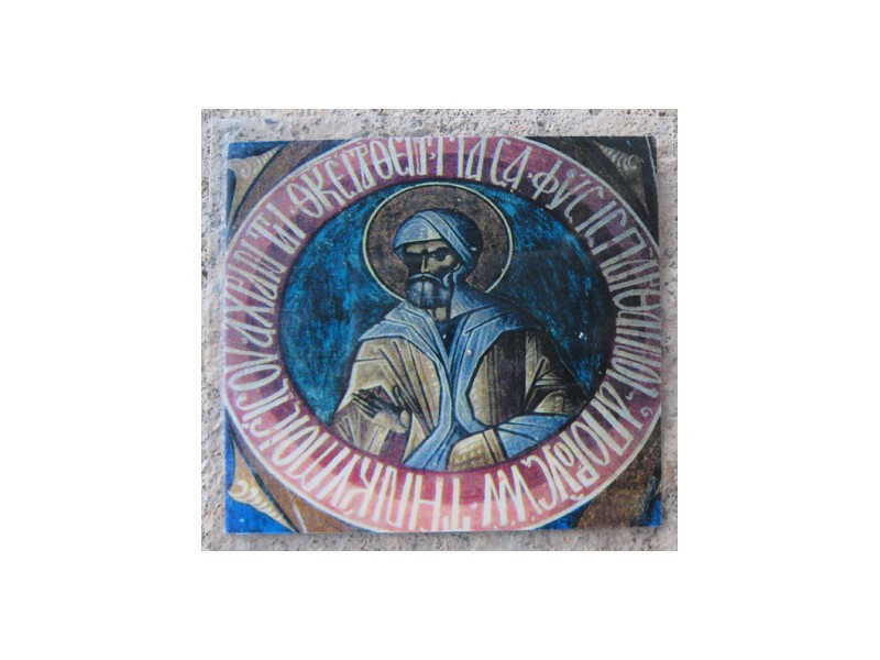 Sv. Jovan Damaskin