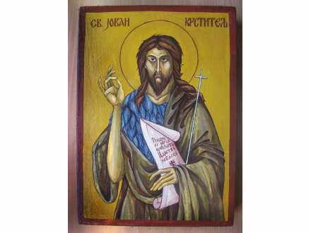 Sv Jovan Krstitelj  35x25cm