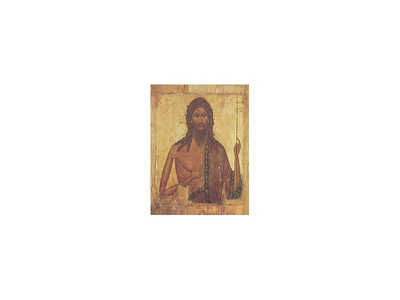 Sv. Jovan Krstitelj