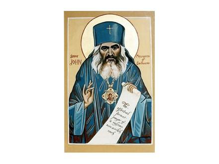 Sv. Jovan Sanfranciskanski (Sangajski)