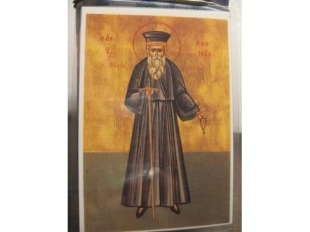 Sv. Kozma Etolski (veca)