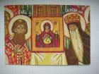 Sv.Sava i Sv. Simeon