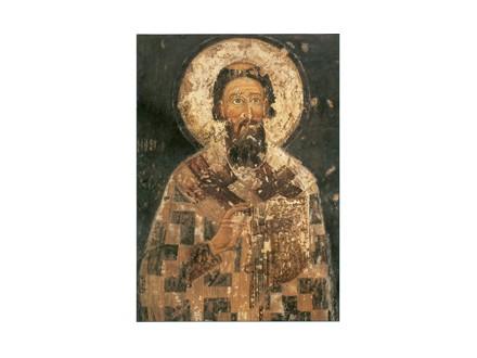 Sv. Sava