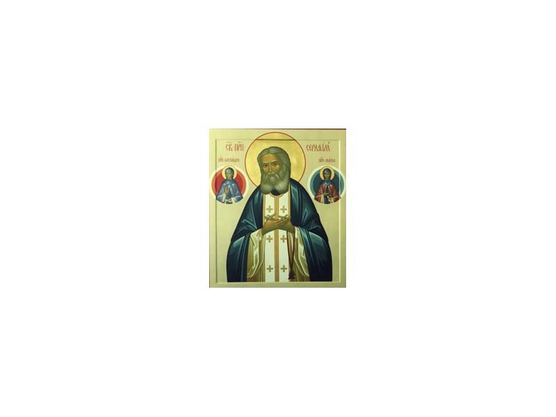 Sv. Serafim Sarovski (sa Sv.Aleksandrom i Martom)