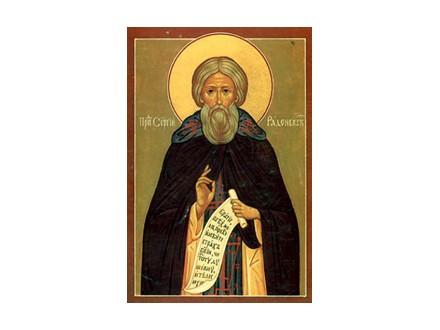 Sv. Sergije Radonjeski