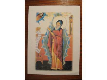 Sv.Simeon Novi Bogoslov