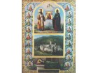 Sv. Simeon i Sava, ktitori Hilandarski