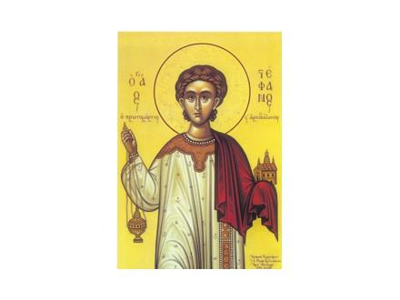 Sv. arhidjakon Stefan