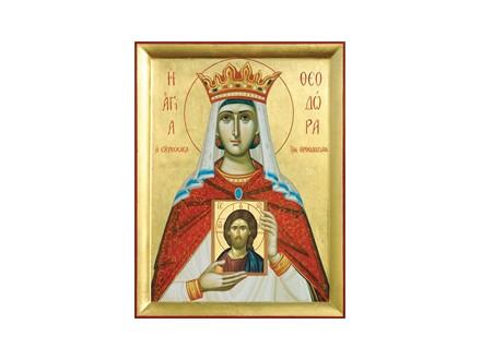 Sv.carica Teodora