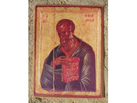 Sv. jevandjelist Jovan