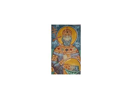 Sv. knez Lazar
