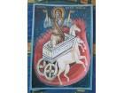 Sv. prorok Ilija