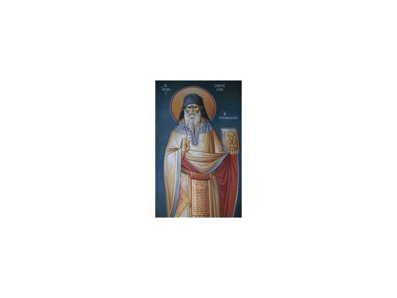 Sv. starac Porfirije
