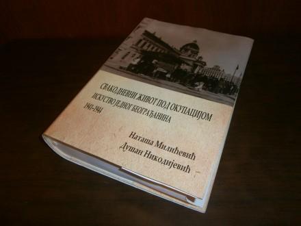 Svakodnevni zivot pod okupacijom 1941-1944