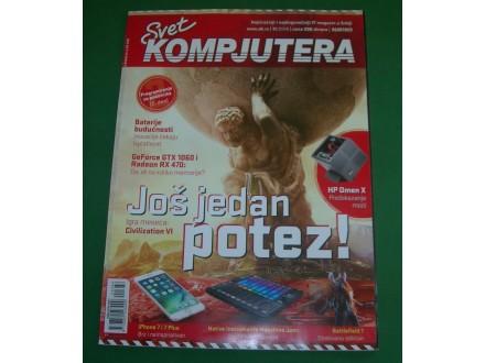 Svet kompjutera br. 11 / 2016.