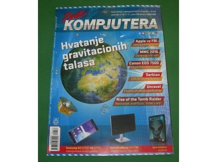 Svet kompjutera br. 3 / 2016.