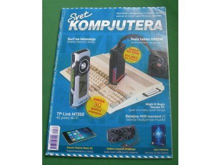 Svet kompjutera br. 7 / 2015.