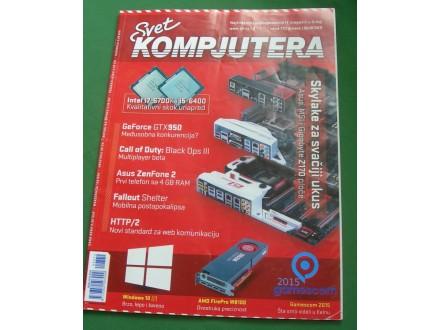 Svet kompjutera br. 9 / 2015.